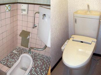 同居がきっかけで水廻りを。安心・安全なトイレに。