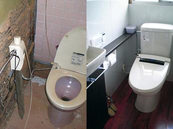 見えませんが、これで汲取り式のトイレなんです。