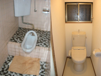 居心地の良いトイレが完成しました。