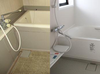 明るい壁面の爽やかな雰囲気の浴室に