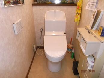 新しいトイレで快適に…。