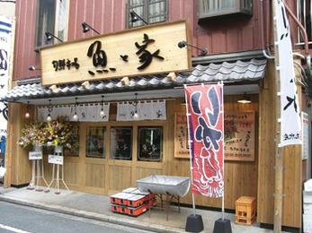 昭和の雰囲気を醸し出す趣ある店舗に。