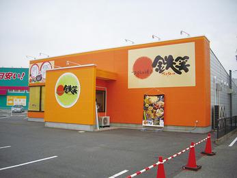 元気なイメージの明るいお店ができました。