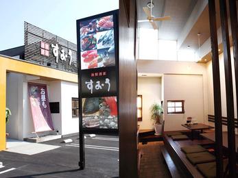 明るく、開放感ある空間が特徴の店舗に。