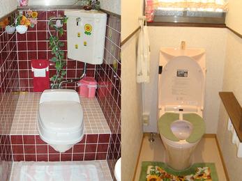 フルオート便座の最新式のトイレに。