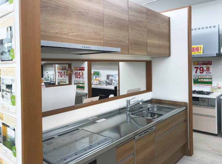 サン 下松  「まずはキッチン」転居前からのご希望。ダイニングキッチンのリフォーム施工例。