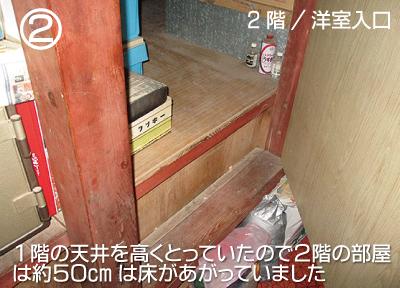 104p07-08-2kai2.jpg