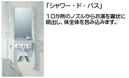 82_01.jpg