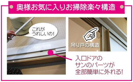86_07-08_sekou_20.jpg