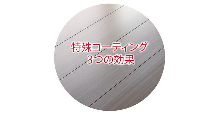 88_koe_text02-01.jpg