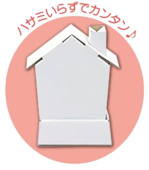 2021_chokinbox_03-.jpg