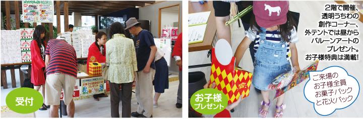 87_iwakuni01.jpg