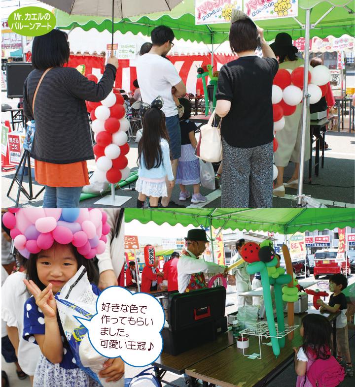 87_iwakuni03.jpg