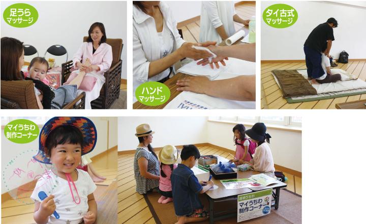 87_iwakuni07.jpg
