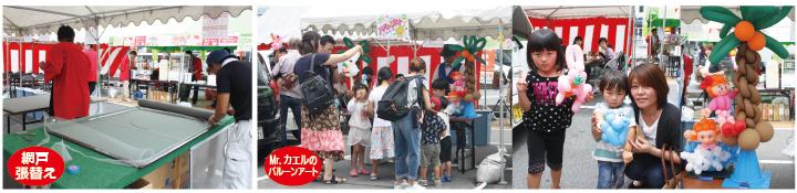 岩国店|決算大謝恩祭開催|サン・リフォーム