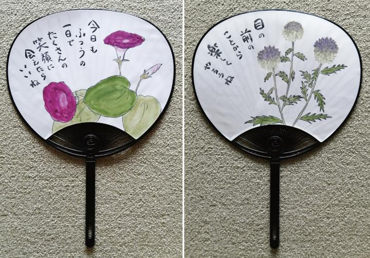 utiwa_bangai-02.jpg