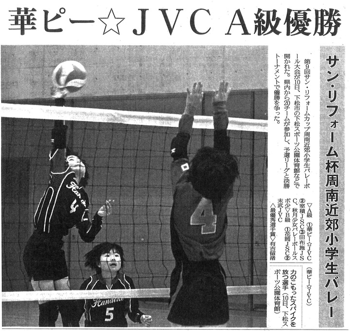 20180312_yomiuri.jpg