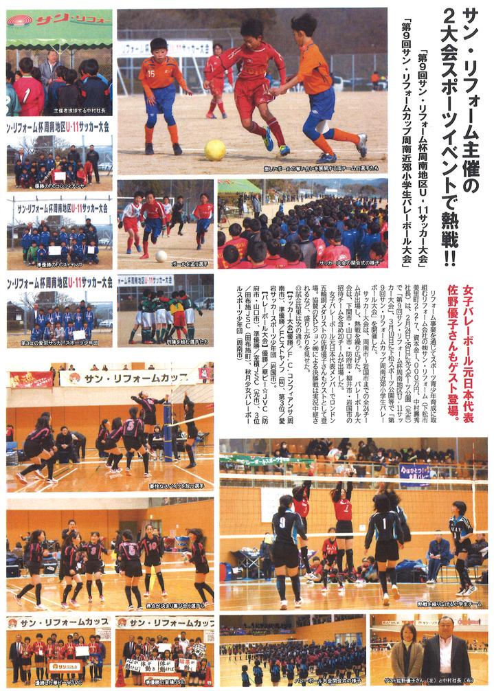 201803_journal.jpg