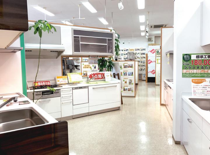 下松市|キッチン展示品の内観02|サン・リフォーム