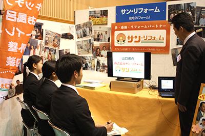 マイナビ福岡支社主催の合同会社説明会に参加致しました。<br> スライドを用い、弊社の事業内容や会社選びのコツなどお話しました。