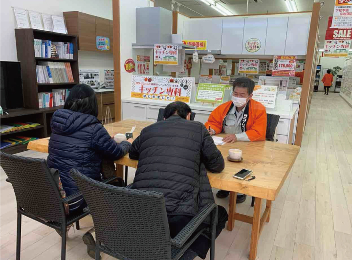 reform2021_iwakuni.jpg