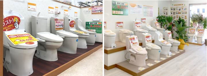 toilet_73800_asahi02.jpg
